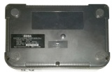Master System II Replacement Part: Official Console Shell (Bottom)