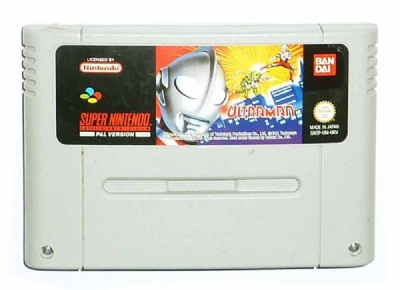 Ultraman: Towards the Future - SNES