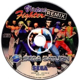 Virtua Fighter Remix (Cardboard big box version)