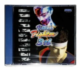 Virtua Fighter 3TB (New & Sealed)